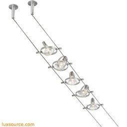 Tiella 100 Watt Accent Cable Lighting Kit with 5 Heads